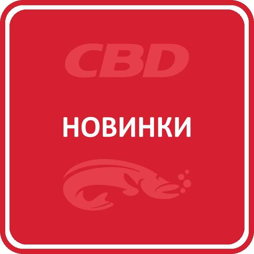 Новинки CBD
