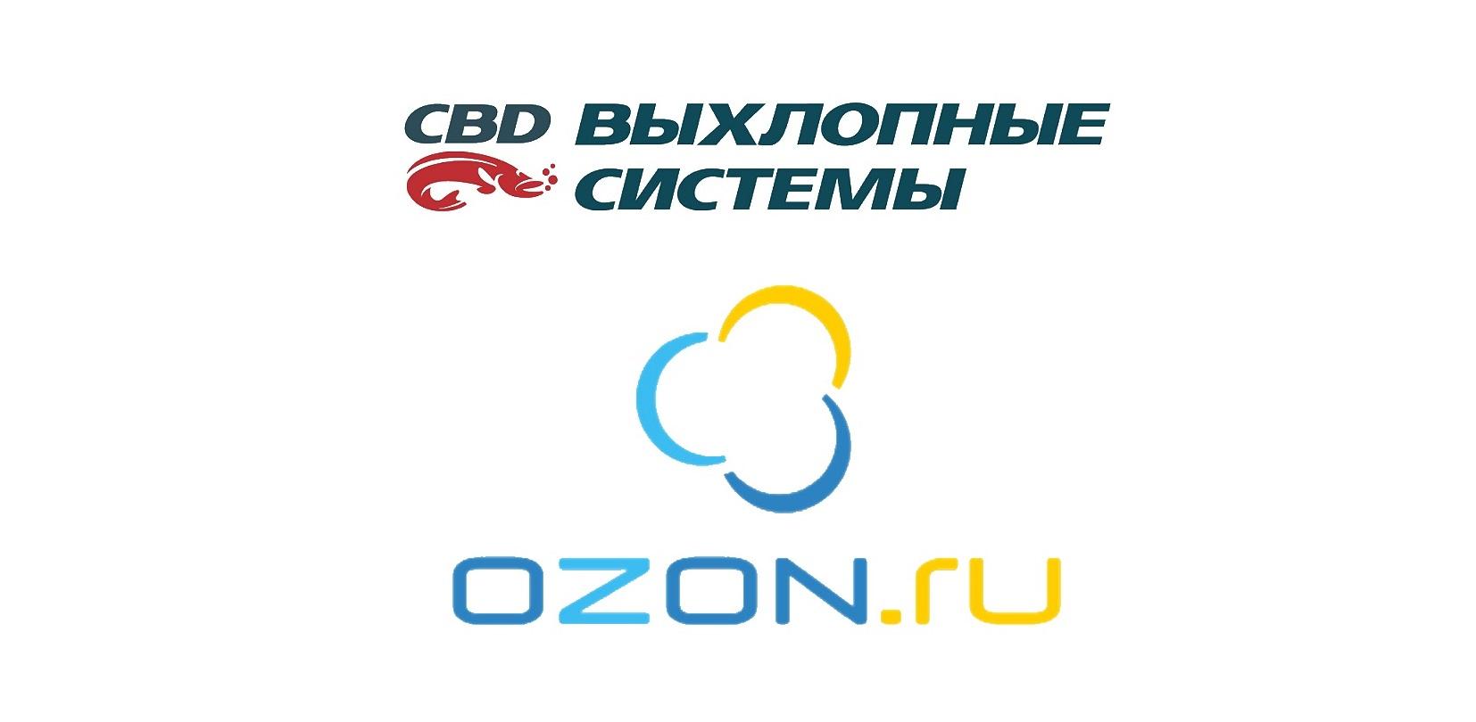 Начало продаж в интернет-магазине OZON